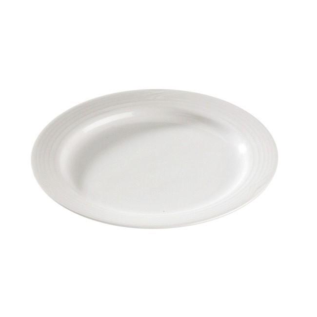 Noritake Arctic White Fish Plate 21cm